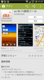 Screenshot_2013-11-10-21-31-55.png