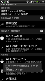 Screenshot_2013-11-10-21-45-28.png
