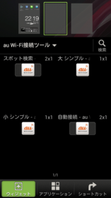 Screenshot_2013-11-10-22-20-38.png