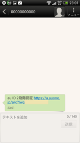 Screenshot_2013-11-10-23-01-39.png